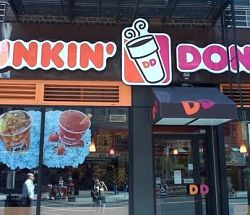 Dunkin Donuts - franchise business for sale, NYC, New York